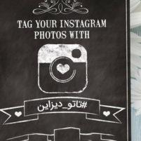 بنر دعوت به اینستاگرام تاتو دیزاین