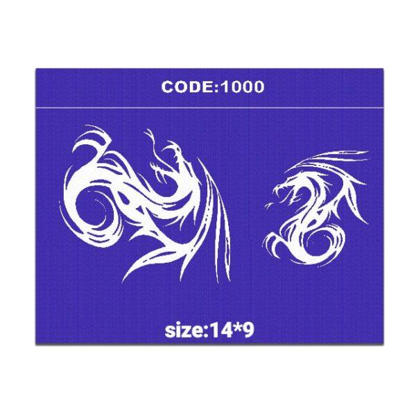 شابلون کد 1000 طرح اژدها