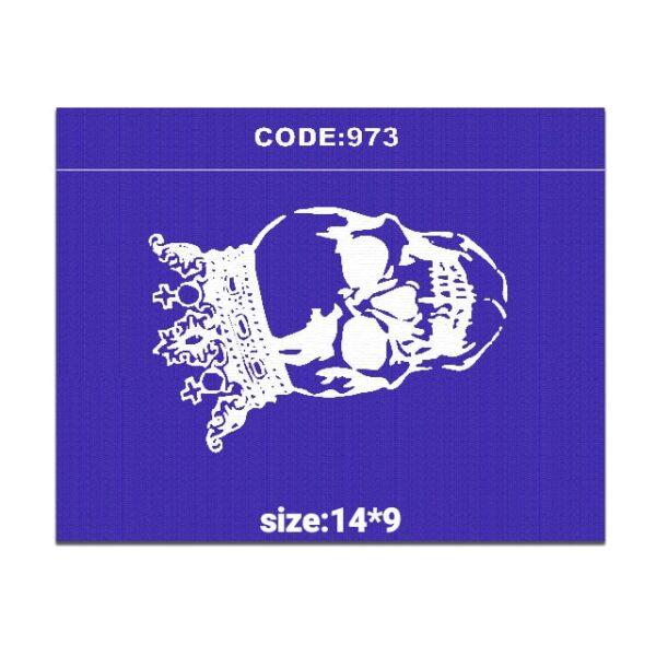 شابلون کد 973 طرح اسکلت