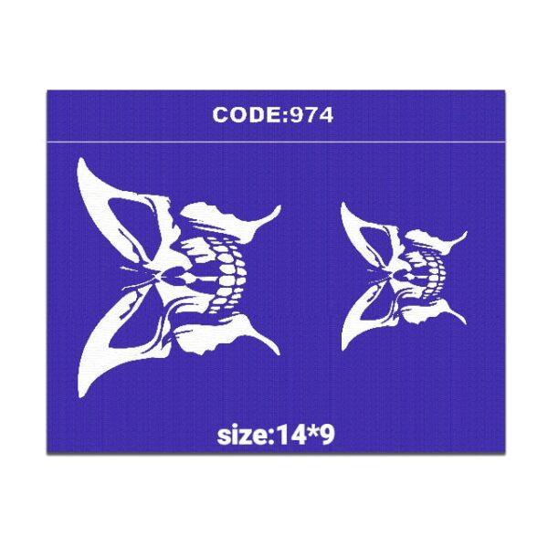 شابلون کد 974 طرح اسکلت