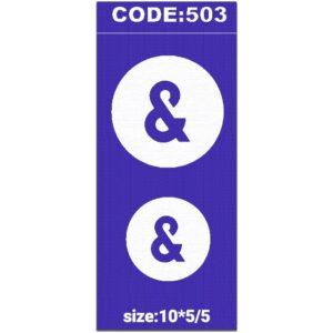 شابلون کد 503 طرح دایره