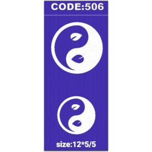 شابلون کد 506 طرح دایره