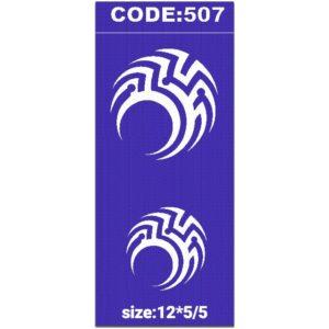 شابلون کد 507 طرح دایره