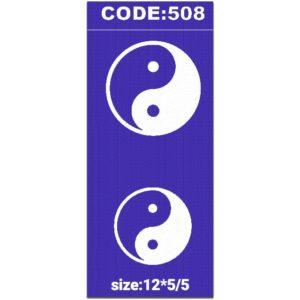 شابلون کد 508 طرح دایره