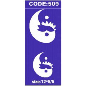 شابلون کد 509 طرح دایره