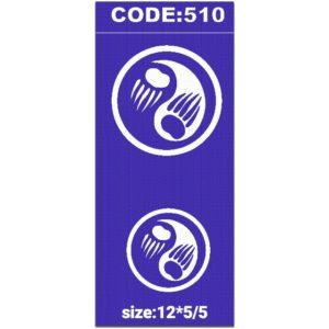 شابلون کد 510 طرح دایره