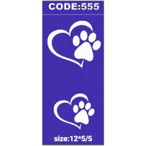 شابلون کد 555 طرح قلب