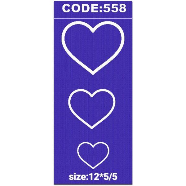 شابلون کد 558 طرح قلب
