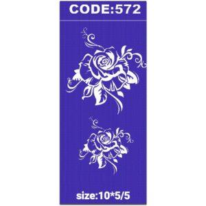 شابلون کد 572 طرح گل