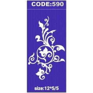 شابلون کد 590 طرح اسلیمی