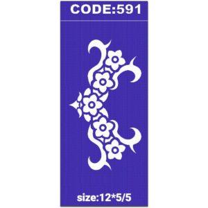 شابلون کد 591 طرح گل اسلیمی
