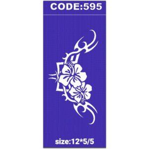 شابلون کد 595 طرح گل