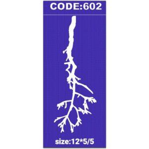 شابلون کد 602 طرح شاخه
