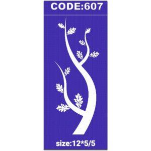 شابلون کد 607 طرح شاخه