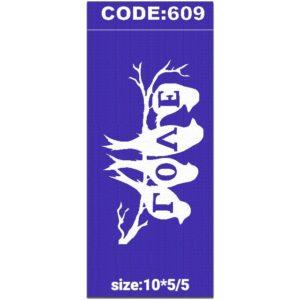 شابلون کد 609 طرح پرنده