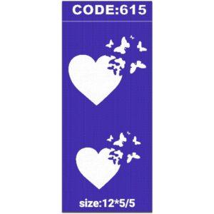 شابلون کد 615 طرح قلب