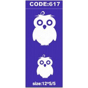 شابلون کد 617 طرح جغد