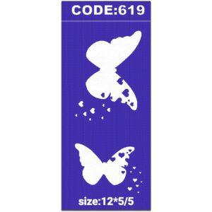 شابلون کد 619 طرح پروانه