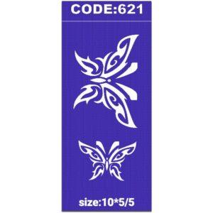 شابلون کد 621 طرح پروانه