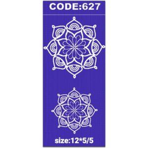 شابلون کد 627 طرح تذهیب