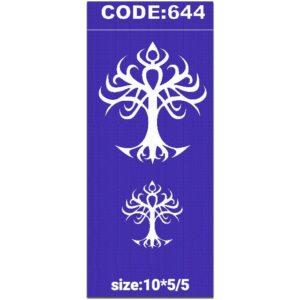 شابلون کد 644 طرح درخت