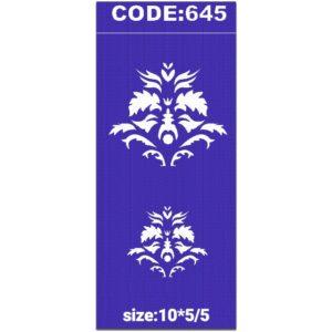 شابلون کد 645 طرح اسلیمی