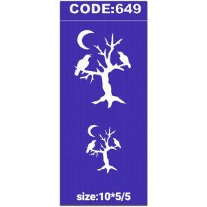 شابلون کد 649 طرح درخت