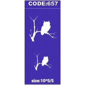 شابلون کد 657 طرح جغد