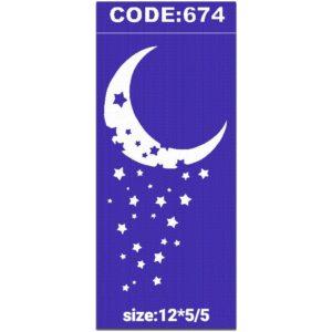 شابلون کد 674 طرح ماه