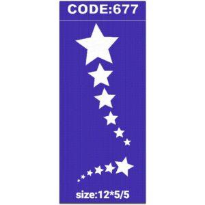 شابلون کد 677 طرح ستاره