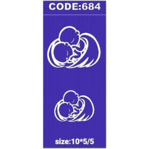 شابلون کد 684 طرح بچه