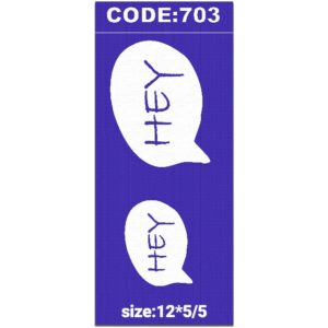 شابلون کد 703 طرح نوشته