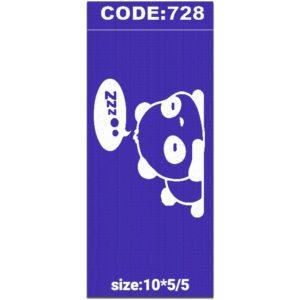 شابلون کد 728 طرح پاندا