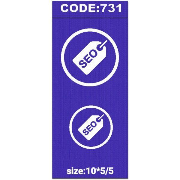 شابلون کد 731 طرح سئو SEO