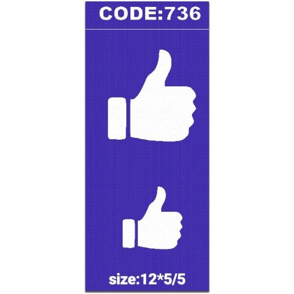 شابلون کد 736 طرح لایک
