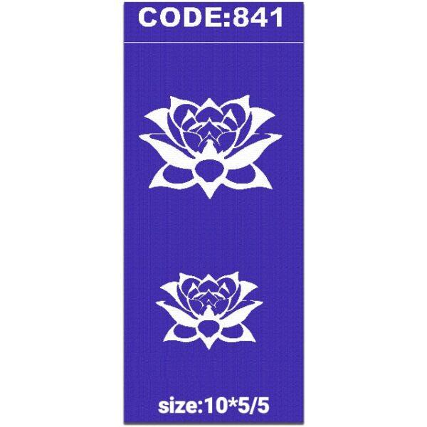 شابلون کد 841 طرح گل