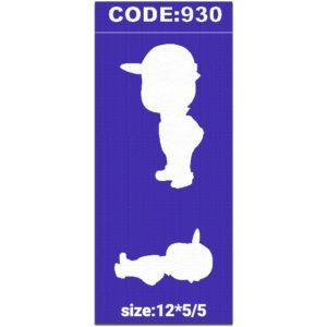 شابلون کد 930 طرح پسرک
