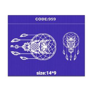 شابلون کد 959 طرح دریم کچر