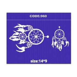 شابلون کد 960 طرح دریم کچر