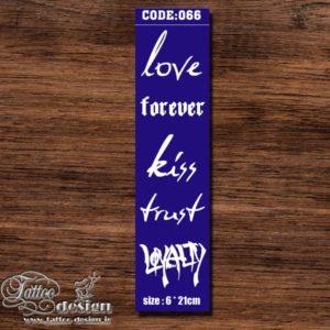 شابلون حنا طرح نوشته انگلیسی LOVE و FOREVER